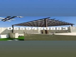 مدرسين ومدرسات خصوصي 0537655501