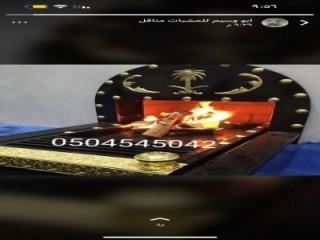 استخراج تصاريح موافقه زواج للسعوديين من اجنبيه الدفع بعد الانجاز