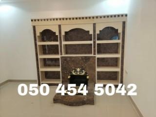 مقاول معماري بناء بالمواد عظم , 0555833422 , الخبر العزيزية الظهران الدمام مقاولات العامة بناء