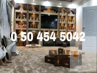 شاهدو محل مظلات وسواتر الاختيار الاول- الرياض-التخصصي-حي النخيل ت/0114996351 ج/ 0500559613 مظلات سيارات