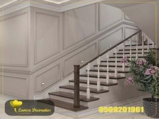 شركة شراء الاثاث المستعمل بمكه 0555819677