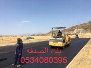 تصميم حدائق , تنسيق حدائق , تنسيق حدايق في جدة , تنسيق حدائق في الرياض , 0501543950