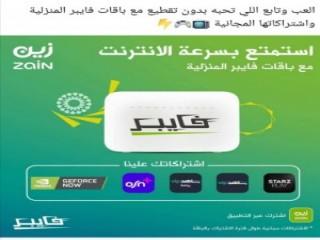 جهاز استدعاء الممرضة اللاسلكى wirless nurse call