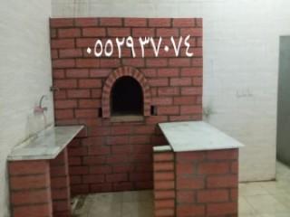 تملك واستثمر شقتك على بعد 3 دقائق من برج خليفة