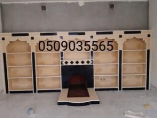 مظلات سيارات | سواتر الرياض | الاختيار الاول | اسعار مظلات الحدائق | 0114996351 | مشاريع الهناجر | مظلات وسواتر| افضل العروض والتخفيضات 2021