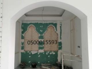 يوجد بنجلاديش للتنازل مسلمه ونقبل خادمات للتنازل 0564463649