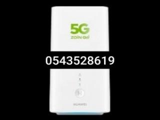 مظلات وسواتر الاختيار الاول - فرع الرياض - معرض التخصصي - 0114996351 - لجميع الاعمال المظلات والسواتر والهناجر والبرجولات