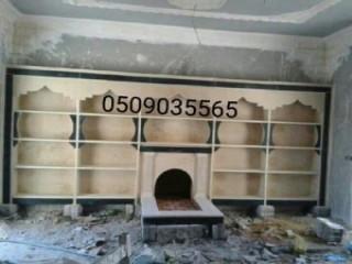 حقيبة تيد بيكر Yellow Salia Tassel Leather Crossbody|  متجر radawonders