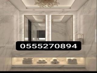 تمويل المواطنين السعوديين,..
