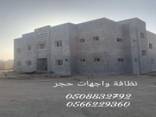 تركيب مظلات مساجد الرياض 0508974586