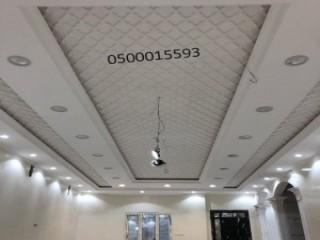 أبو خالد لشراء المكيفات المستعمل بحي الخليج