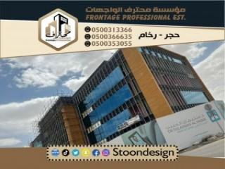 مستودعات بالرياض , المستودعات الرياض , هناجر الرياض , بناء الهناجر الرياض , تركيب هناجرالرياض , 0508974586