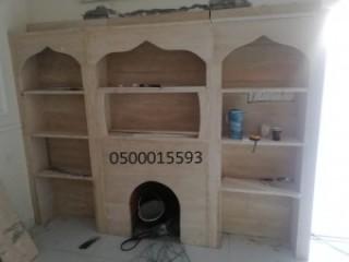 اطلب مظلات وسواتر الاختيار الاول- الرياض-التخصصي-حي النخيل ت/0114996351 ج/ 0500559613 مظلات سيارات