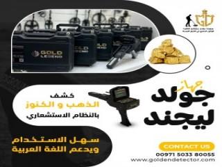 تركيب مكيفات اسبليت وشراء العفش والاجهزة الكهرباء وتركيب غرف النوم
