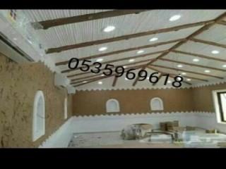 تركيب مظلات داخل المنزل بالرياض مظلات سيارات وحدائق بأفضل الأسعار 0551113590