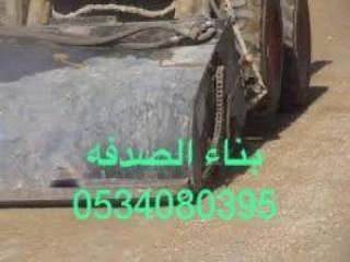 تمويل المواطنين السعوديين.!