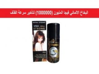 اصغر جهاز كشف الذهب في السعودية سبارك - بي ار دبي