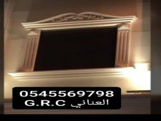 تنسيق حدائق في جدة , تركيب اعشاب صناعيه , تصميم حدائق جدة , 0501543950