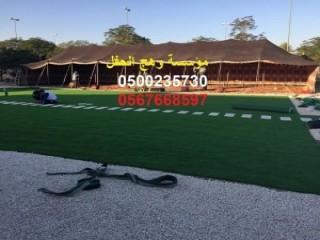 شراء المكيفات المستعملة بحي الياسمين 0550116381