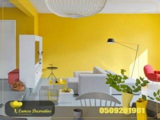 لمكيفات المستعملة بحي الياسمين 0550116381 اتصل نصل