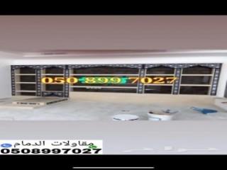 المكيفات المستعملة بحي الياسمين 0550116381 اتصل نصل