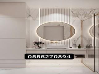 حقين المكيفات المستعملة بحي الياسمين 0550116381 اتصل نصل