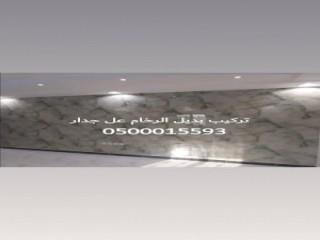 هناجر المخازن الرياض , هناجر المستودعات الرياض , تركيب مستودعات الرياض , 0508974586