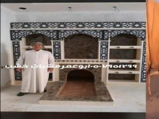 معلمة انجليزي تأسيس ومتابعة خصوصي بالرياض  0537655501