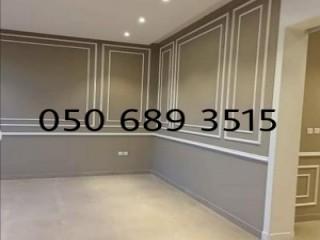 مدرس خصوصي بالرياض ابتدائي 0537655501