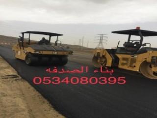 عرض لمده شهر خصوم 25% مظلات حدائق وبرجولات بالرياض