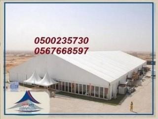 تخفيضات مــظلات وسواتر الاختيار الاول- الرياض-التخصصي-حي النخيل ت/0114996351 ج/ 0500559613 مظلات سيارات