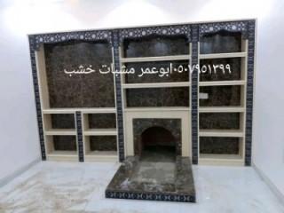 مقاول حجر أردني و حجر الرياض جازان للتواصل 0556162142