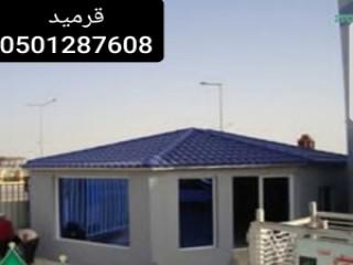 اجهزة الكشف عن الذهب في السعودية الفا اجاكس ALPHA