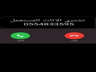 شيخ روحاني لعلاج سحر تأخر 00201222935477