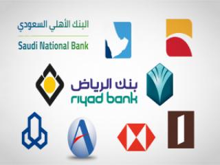 شيخ روحاني لعلاج سحر تأخر الزواج ووقف الحال 00201222935477