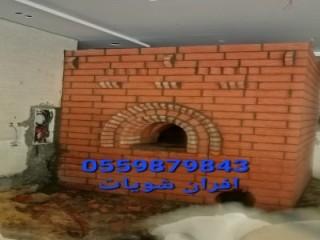 لوحات فنية Canvas برسومات رائعة
