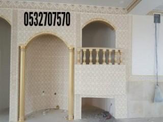 للبيع العاب خارجية من الهزازات و العاب الشاليهات..0502008264