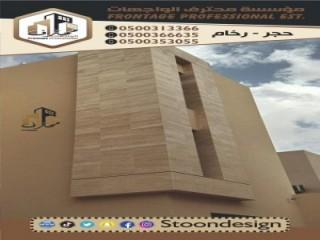 معلمة تاسي س شرق الرياض