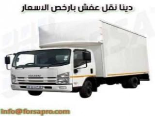 معلمة تاسيس ابتدائى غرب الرياض