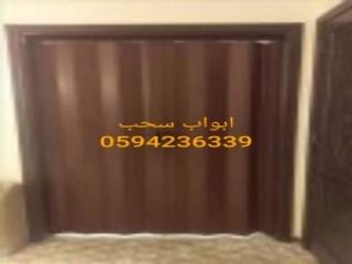 احدث اجهزة كشف الذهب MF 1500 SMART