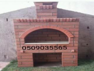 معلمين القهوه في الرياض ٠٥٠٠٣٣٩٦٨٢