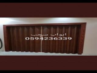 اجهزة كشف الذهب الخام في جدة سيغما