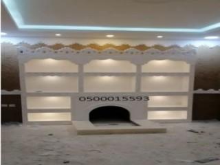 اجهزة كشف الذهب في الكويت سبارك