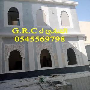 عرض مميز لفترة محدودة تركيب جميع انواع السواترالمنزليه  بخصومات تصل ل25% في الرياض