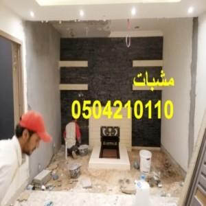 معلمه خصوصية الرياض