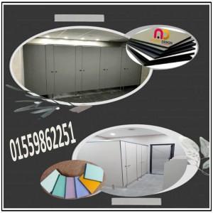 دينا نقل عفش شرق الرياض