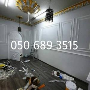 خدمات واستشارات قانونيه