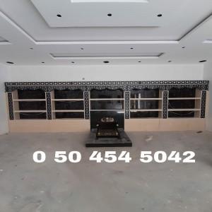 قهوجي في جدة 05643,88041