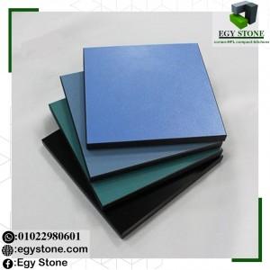 مظلات وسواتر الاختيار الاول | مظلات وسواتر سواتر و مظلات الرياض معرض التخصصي
