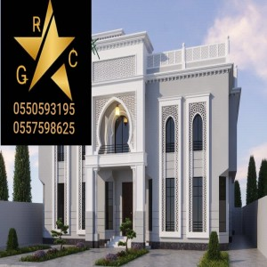 دينا نقل عفش شمال الرياض